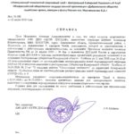 Ерофеев Алексей